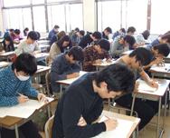 学校法人 島根学園 松江予備校|...